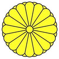japan_small_emblem.jpg