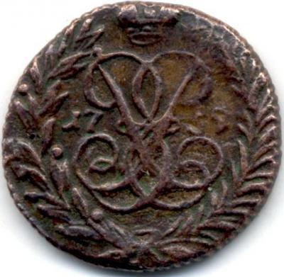 Полушка 1759.jpg
