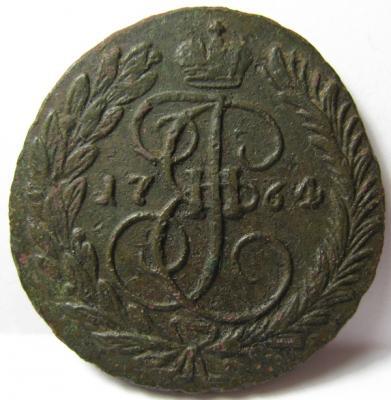 копейка 1764 (2).jpg