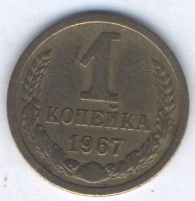 post-1929-12723538352_thumb.jpg