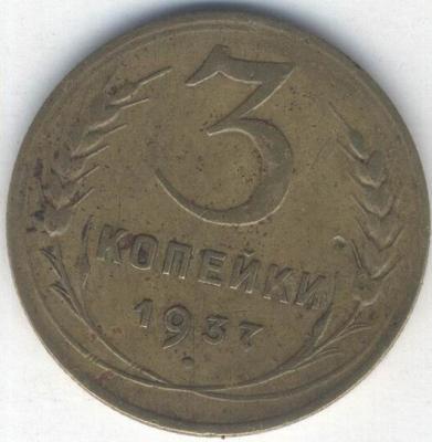 post-1929-12723560052_thumb.jpg