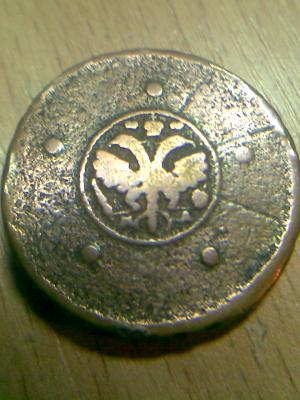 5-1726 а.jpg