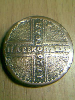 5-1726 р.jpg