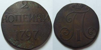 2 1797 бб.jpg