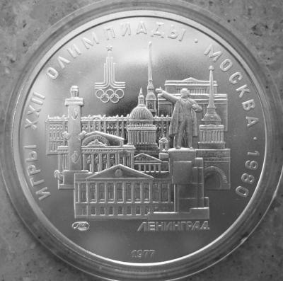 Leningrad A sht.1.jpg