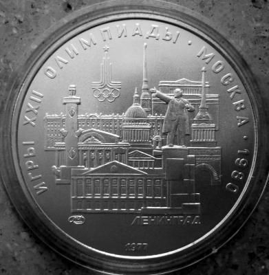 Leningrad AA sht.1.jpg