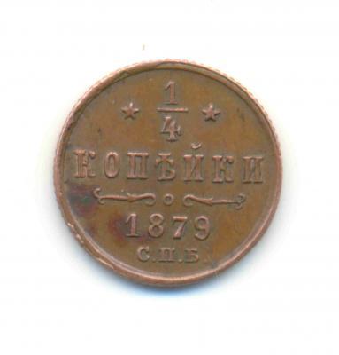 1879.11.jpg