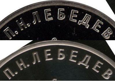 Leb-3-4-skan+.jpg