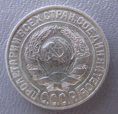 15к.1925 1в. 2.jpg