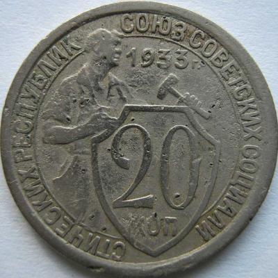 0---20-1933-1.jpg