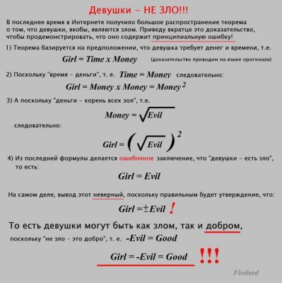 post-9950-127295717461_thumb.jpg