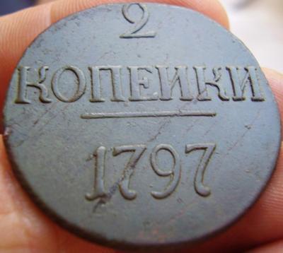 1797-2k.jpg