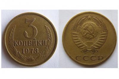 3-1973.jpg