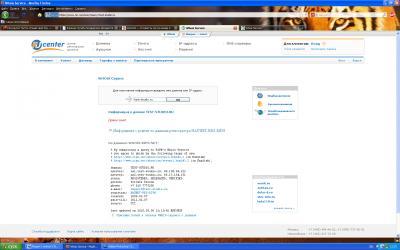 post-4-127314029869_thumb.jpg