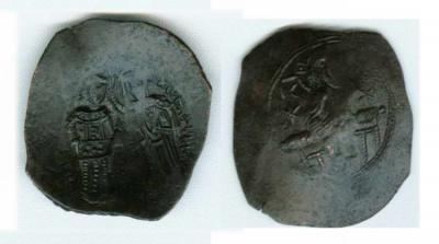 Имитация Алексей III с Константином.jpg