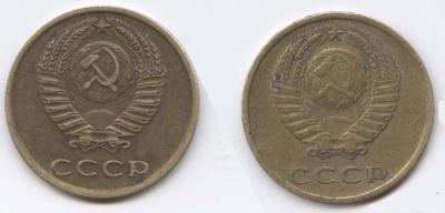 3-копейки-1973-по-шт..jpg