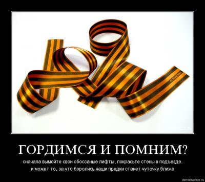post-281-12732358132_thumb.jpg