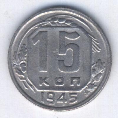 15-45r.100512.jpg