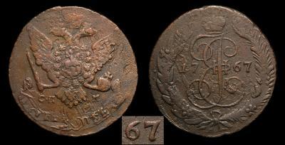 5.1767spm.jpg