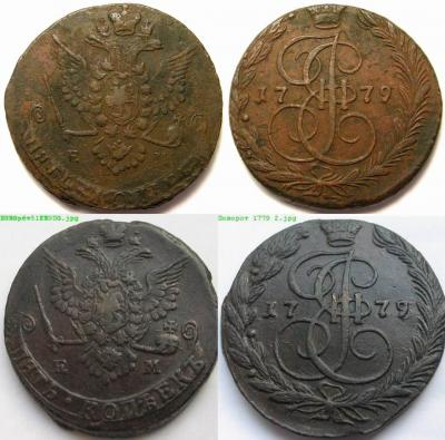1779-7-6ЕМ.jpg