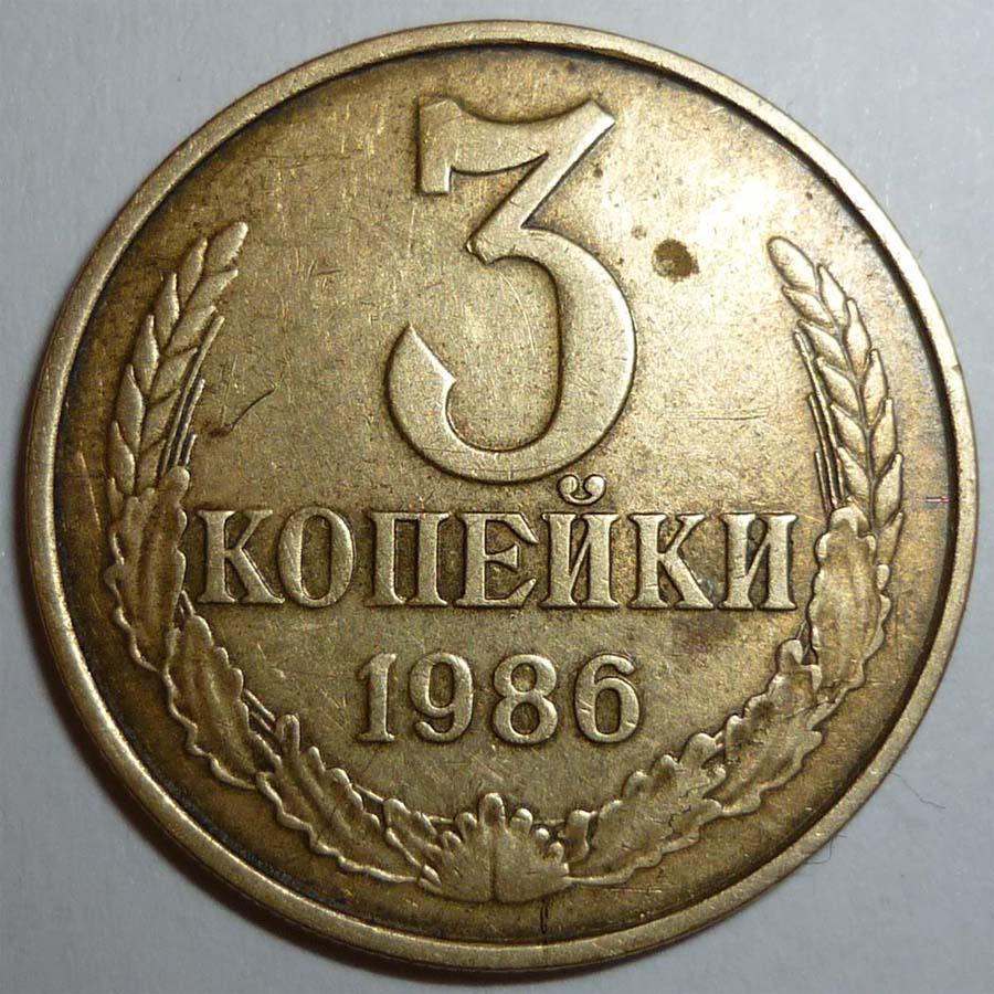 50 коп 1924 цена