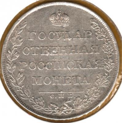 1807.JPG