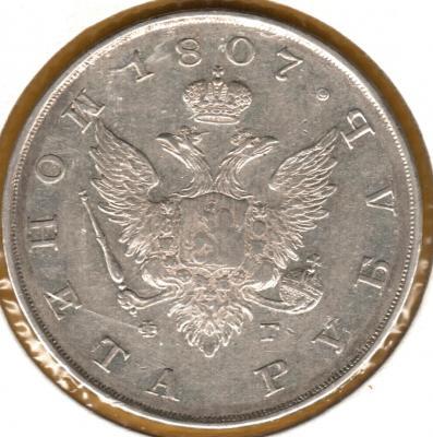 1807-2.JPG