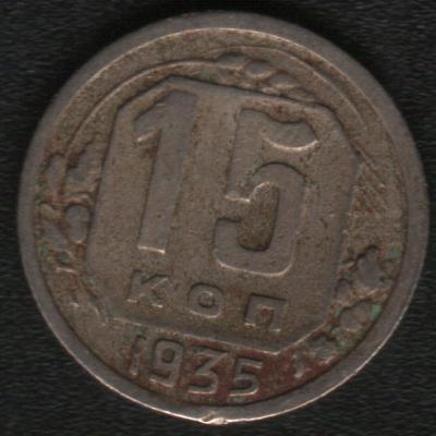 15к35-2-1.jpg