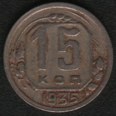 15к35-2-2.jpg