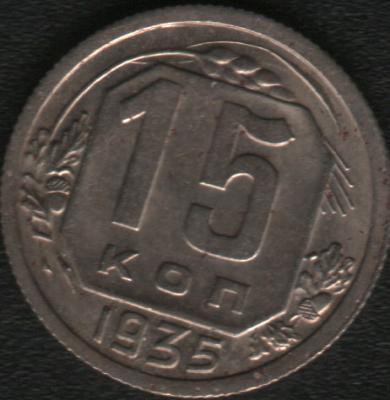 15к35-Б2.jpg
