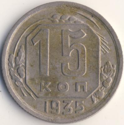 15-35-V.jpg