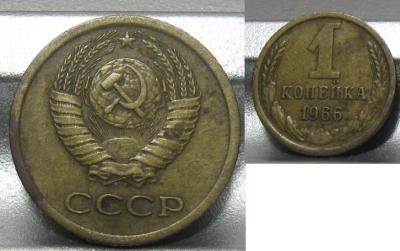 1_1966.JPG