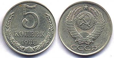 5k1988.jpg