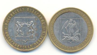10 руб. 2007 г..JPG