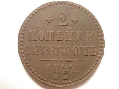2к-1842.JPG