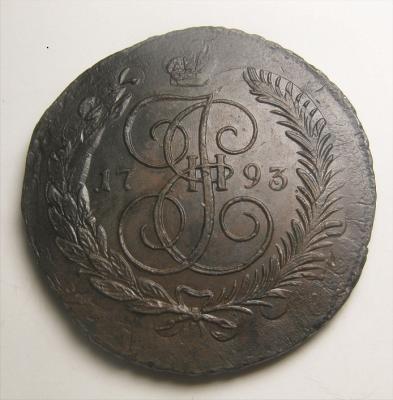 5 к 1793 П.jpg