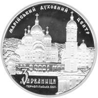 Zarvanytsia_r.jpg