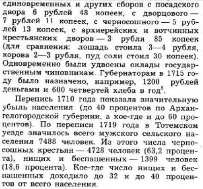 russva5.JPG
