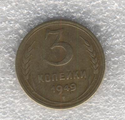 1949-2.jpg
