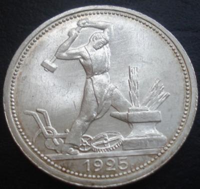 50 коп 1925 рев.JPG