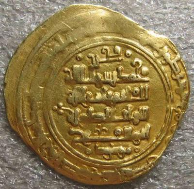 coin 043.JPG
