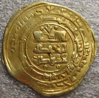 coin 047.JPG