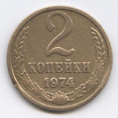 2к.jpg