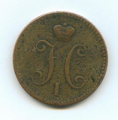 3 коп 18483.JPG