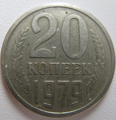 много монет 018.jpg