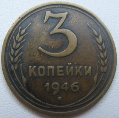 много монет 001.jpg
