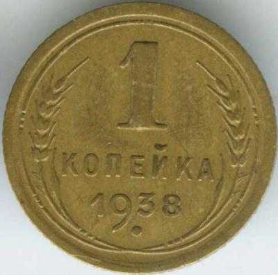 1940 1.jpg