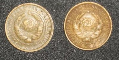 1931-1932 зад.jpg