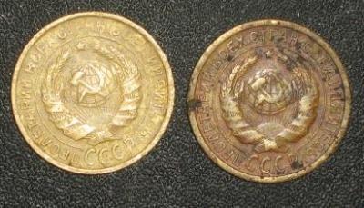 1933-1934 зад.jpg