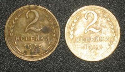 1935-1935 перед.jpg